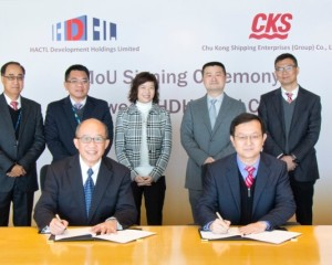 Hactl & CKS join forces to develop air cargo support services throughout PRD