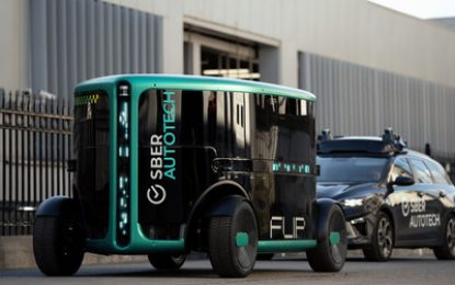 FLIP – First fully autonomous vehicle by SberAutoTech with fast-swappable batteries